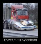 post-3914-1262089924,7181_thumb.jpg