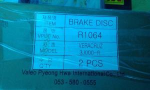 post-16617-0-38597900-1386135983_thumb.jpg