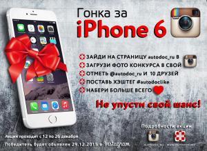 post-14813-0-66093500-1449740855_thumb.jpg