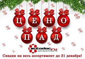post-14813-0-68596400-1450570978_thumb.jpg