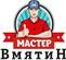 Мастер Вмятин (Вмятин.NET) - Безпокрасочное удаление вмятин - последнее сообщение от Ludwig