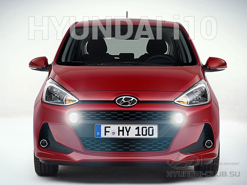 Hyundai i10 рестайлинг 2016-2017. Вид спереди.