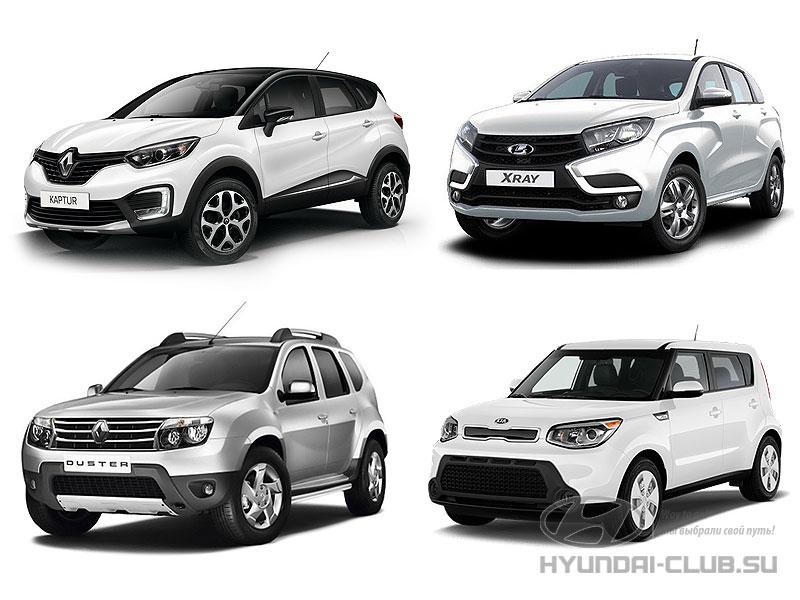 Основные конкуренты Hyundai Creta.