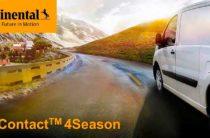 Корпорация Continental заявила об отзыве своих шин VanContact 4Season