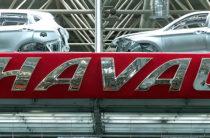 В Haval рассказали, когда достигнут результатов Kia и Hyundai