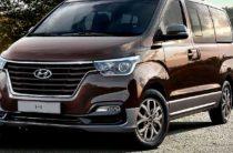 Преимущества Hyundai H1