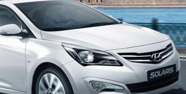 Покупателям Hyundai Solaris подарят полис КАСКО