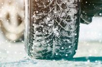 Как купить и подобрать зимние шины