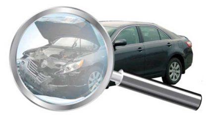 Как проверить авто по номеру, чтобы узнать его историю?