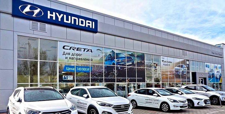 Компания «Хендэ Мотор СНГ» подвела итоги продаж